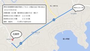花顔亭地図バス